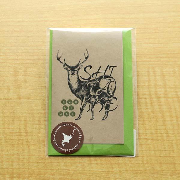 deer-messagecard