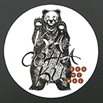 higuma-sticker