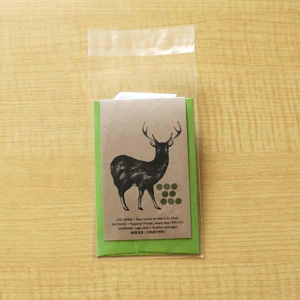 deer-back-messagecard