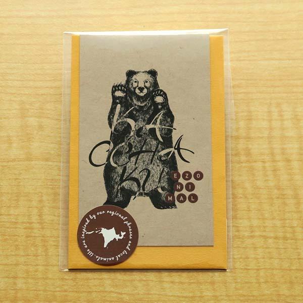 higuma-messagecard