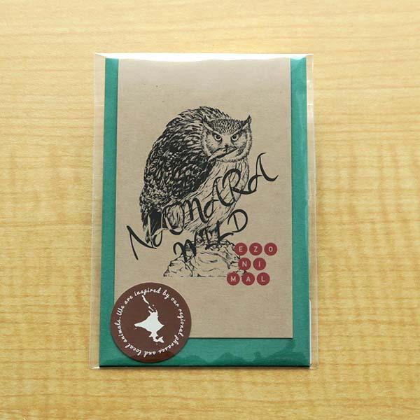 owl-messagecard