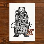 higuma-postcard